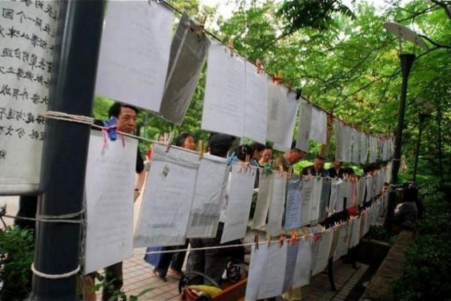 Como buscar namorada na China