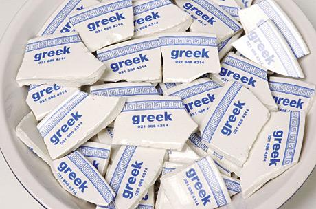 Restaurante de cozinha grega