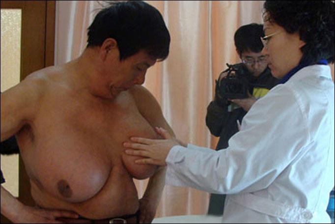 Guo Feng