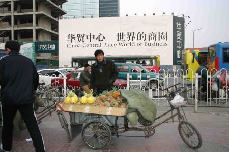 Beijing 2008, conspiração do silêncio?