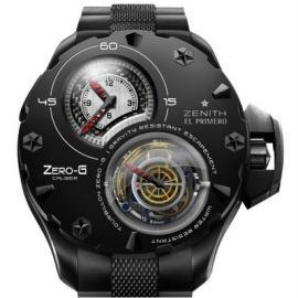 O relógio de meio milhão de dólares
