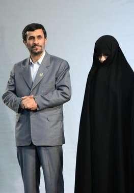 Foto da primeira dama do Irã