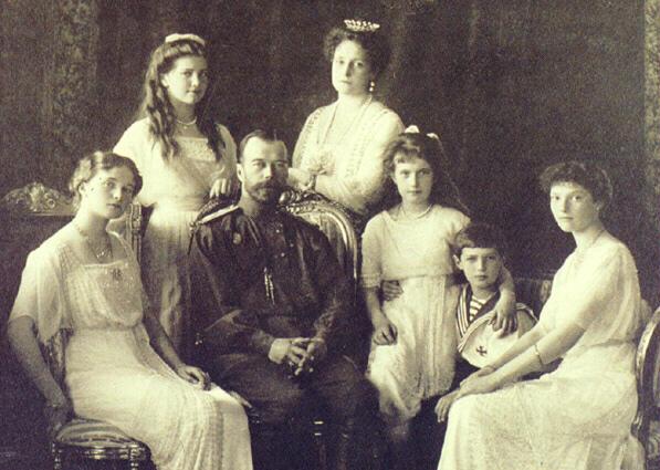 Familia imperial Russa
