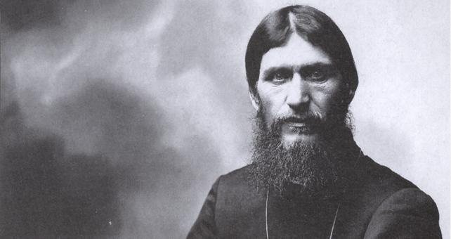 Resultado de imagem para assassinato de rasputin