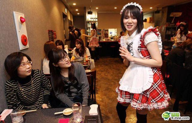 Garçonetes travestis japonesas