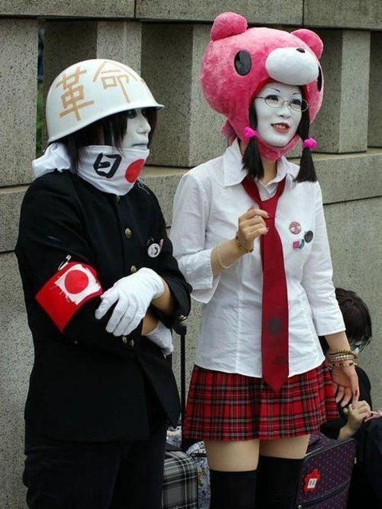Japão né? 18