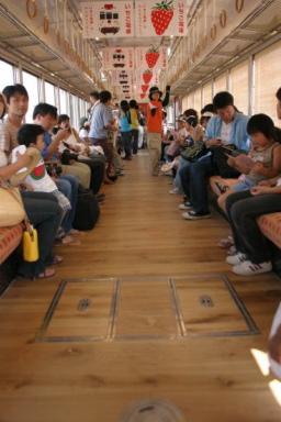 Trem de brinquedo 07