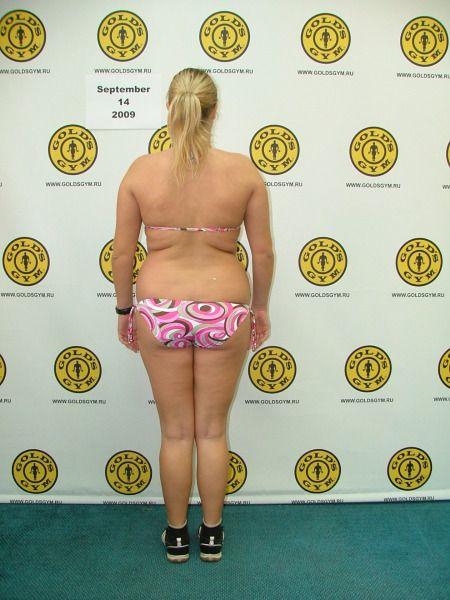 Concurso de perda de peso e de tonifica��o muscular