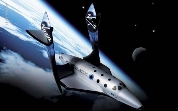 Apresentação da nave VSS Enterprise