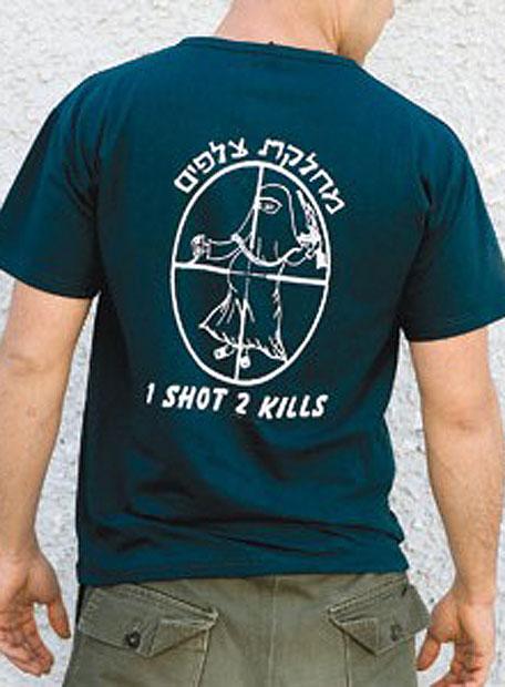 Soldados israelenses usam camisetas que incitam a matar palestinos